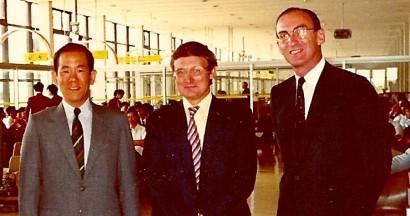 Shanghai Airport on 1985 visit