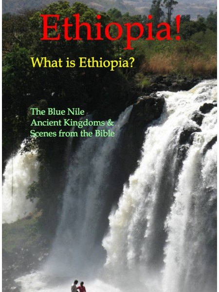 Cover - Ethiopia Story