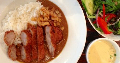 I splurged $12.50, and had this same delicious Pork Katsu 'schnitzel' and accompaniments served with Japanese style curry. There was an appetising sweetness to the curry.
