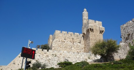 First sight of the old walls of the Holy City