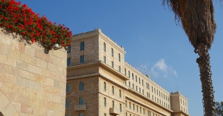 King David Hotel, Jerusalem - the home in Jerusalem for Kings and Politicians. Why am I here?
